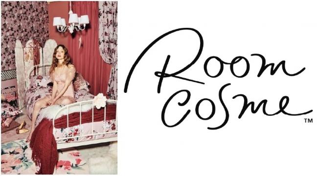 気分に合わせてお部屋もメイクアップ「ROOM COSME ™」2018年8月24日デビュー