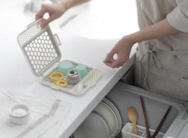 使用時も収納時もかさばらない。スリムに使える『食洗機用小物ネット』