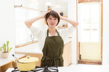 絶対失敗したくない!キッチンの失敗例と失敗しない3つの留意点