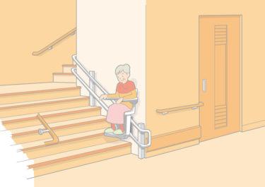 介護リフォーム|階段のバリアフリー改修のポイント