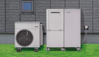 2020年おすすめのハイブリッド給湯器2大メーカーを徹底比較