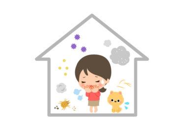 自分の家がシックハウスかどうか調べる3つの方法