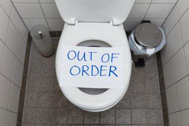 トイレの寿命はどれくらい?