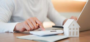 リフォーム減税制度を徹底解説!その①「所得税の控除」